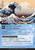 13th Bone Biology Forum